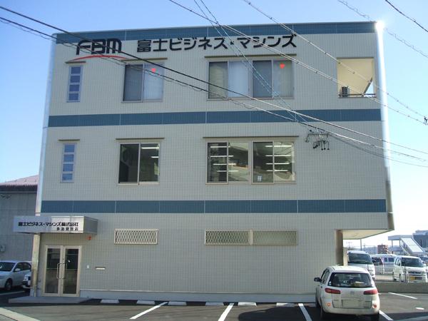 富士ビジネスマシンズ多治見事業所新築工事