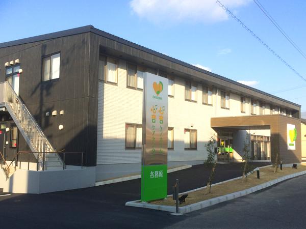 心音ケアセンター・ケアホーム各務原様新築工事